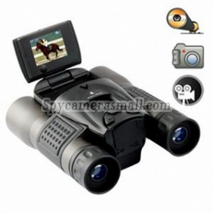 "Spy Camera Hidden Telescope Camera DVR - Long Range DVR Camera Binoculars w/ 1.5"" Flip Screen"